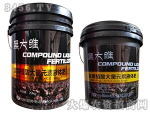 含腐植酸大量元素液体肥-黑大维-柯依之绿