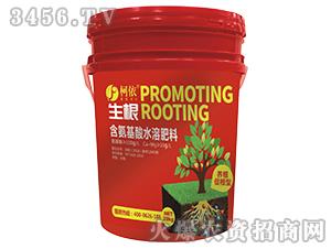 养根促根型含氨基酸水溶肥料-柯依之绿