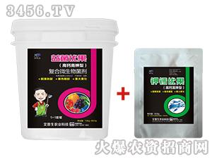 高钙高钾型复合微生物菌剂-益菌优果+钾钙优果-艾普生