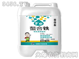 5kg螯合铁有机液体肥料-艾普生