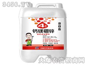 5kg钙镁硼锌有机液体肥料-艾普生