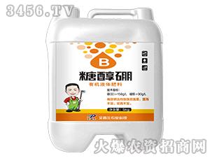 5kg糖醇硼有机液体肥料-艾普生