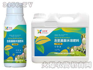 芒果专用含氨基酸水溶肥料-科丰宝