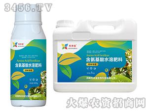 枣树专用含氨基酸水溶肥料-科丰宝