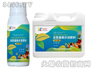 枸杞专用含氨基酸水溶肥料-科丰宝