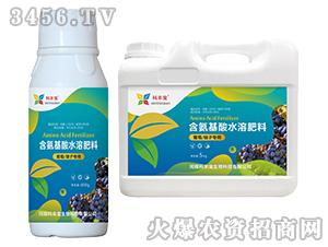 葡萄、提子专用含氨基酸水溶肥料-科丰宝