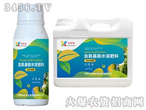玉米专用含氨基酸水溶肥料-科丰宝
