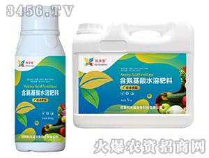 广谱通用型含氨基酸水溶肥料-科丰宝