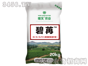 大量元素水溶肥30-10-10+TE-碧苒-唯实农业