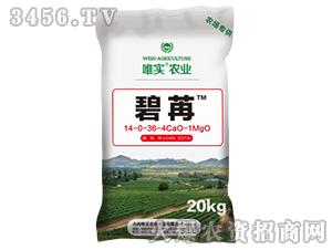 大量元素水溶肥14-0-36-4CaO-1MgO+TE-碧苒-唯实农业