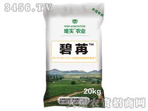 大量元素水溶肥15-5-30+TE-碧苒-唯实农业