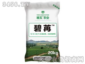 大量元素水溶肥12-6-40+TE-碧苒-唯实农业