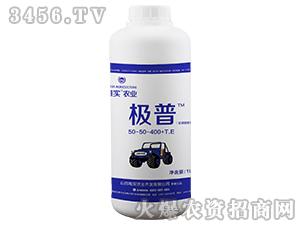 亚磷酸膨果型液体肥50-50-400+TE-极普-唯实农业