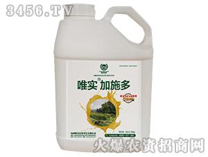 加施多液体肥(壶)-唯实农业