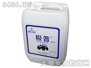 25kg亚磷酸膨果型液体肥50-50-400+TE-极普-唯实农业
