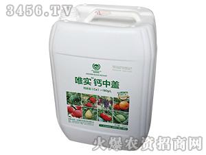 25kg钙中盖-唯实农业
