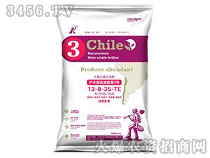 大量元素水溶肥13-8-35-TE-产丰保改善膨果3号-华创天威