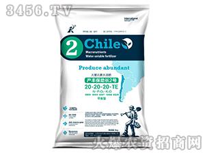 大量元素水溶肥20-20-20-TE-产丰保助长2号-华创天威