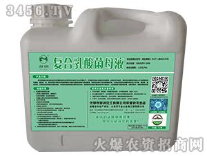 复合乳酸菌母液-邡润化工