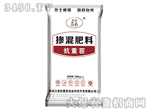 掺混肥料16-19-1