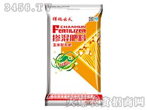 玉米配方肥(掺混肥料)-祥瑞云天-中农圣丰