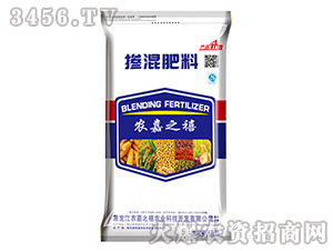 掺混肥料-农嘉之禧-中农圣丰