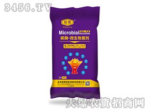 碳酶・微生物菌剂(5亿/克)-铭晟