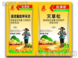 大豆田专用除草剂-都满意-千臣生物