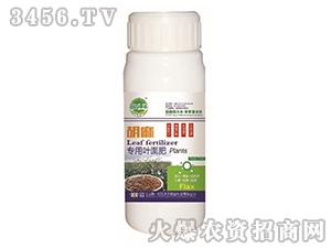 胡麻专用肥-田园季丰-大丰肥业