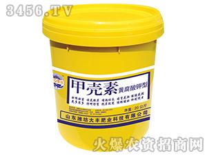 黄腐酸钾型甲壳素-田园季丰-大丰肥业