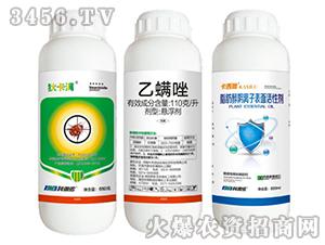 33%阿维·螺螨酯+柑橘专用杀螨助剂-科利农