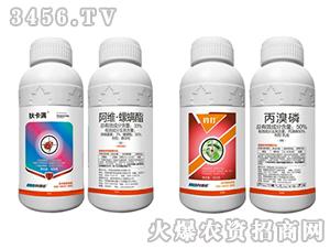 33%阿维·螺螨酯+50%丙溴磷-狄卡满+钓打-科利农