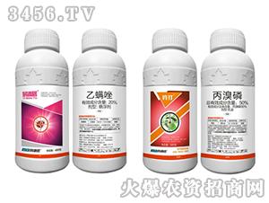 20%乙螨唑(400克)+50%丙溴磷(600克)-易满屠+钓打-科利农