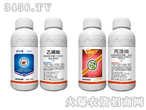 11%乙螨唑(500克)+50%丙溴磷(600克)-狄卡满+钓打-科利农