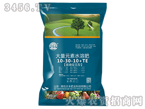 高磷促花型大量元素水溶肥料10-30-10+TE-田园季丰-大丰肥业