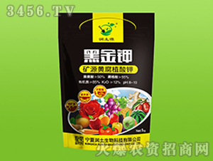 黑金钾矿源黄腐植酸钾-润土源-润土生物