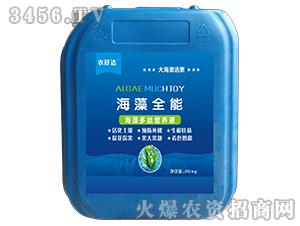 海藻全能(海藻多肽营养液)-农舒达-凯旭丰