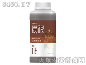 土壤改质肥-农神5号-新峰生物
