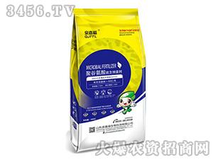 聚谷氨微生物菌剂-泉嘉福