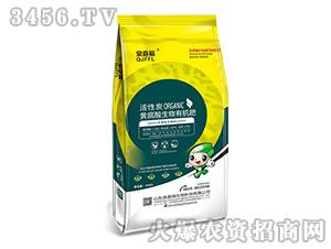 活性炭黄腐酸生物有机肥-泉嘉福