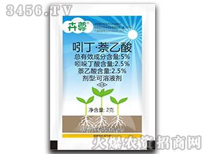5%吲丁・萘乙酸-卉尊-中植科华