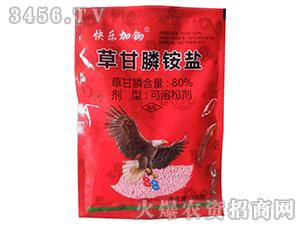 80%草甘膦铵盐可溶粉剂-快乐加锄-鼎瑞化工