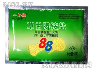 80%草甘膦铵盐可溶粉剂-一七锄-鼎瑞化工