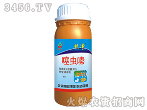 30%噻虫嗪悬浮剂-蛆净-鼎瑞化工