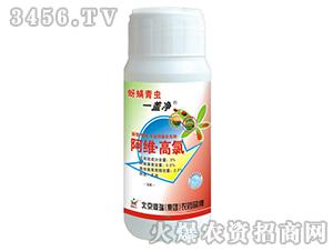 3%阿维·高氯乳油-蚜螨青虫一盖净-鼎瑞化工