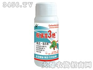 40%氰戊·氧乐果乳油-蚜螨浆3绝-鼎瑞化工