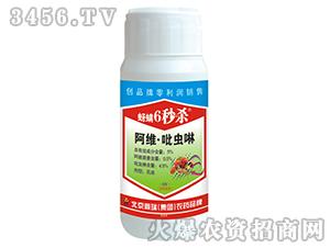 5%阿维·吡虫啉乳油-蚜螨6秒杀-鼎瑞化工
