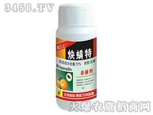 73%炔螨特乳油-螨江红-鼎瑞化工