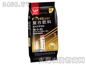 复合肥料-高活性腐植酸