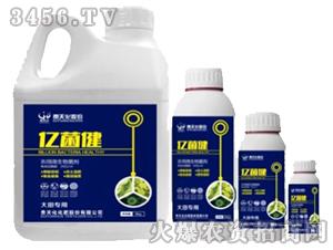 农用微生物菌剂-亿菌健(大田专用)-贵天化